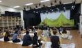 부산 외국인학교 학생 …